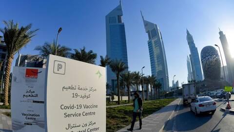 Covid testing centre in Dubai